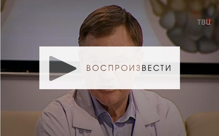 Местная анестезия в лечении боли